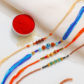 Colorful Set of 4 Rakhis