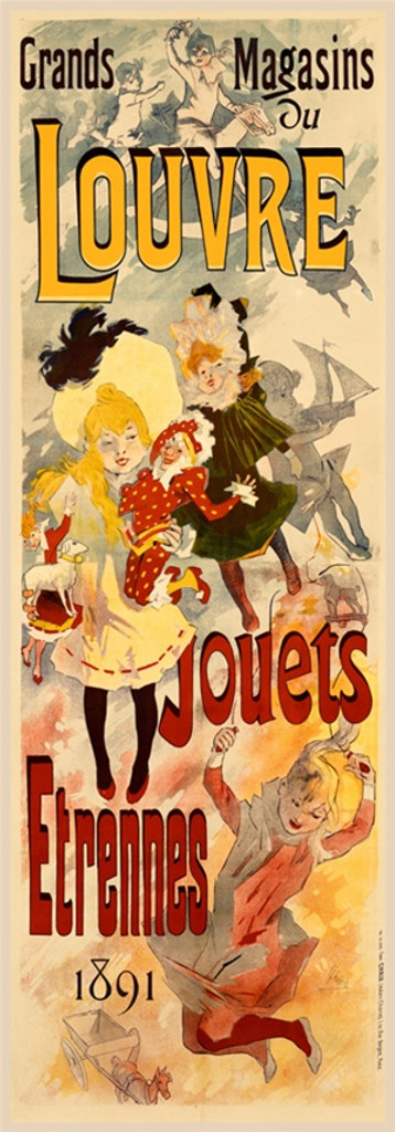 Louvre Jouets Toys by Jules Cheret 1891 France - Beautiful Vintage Poster Reproductions. This French product poster features children, boys and girls, playing with toys, rocking horse, dolls, boats, jump rope. Giclee Advertising Print. Classic Posters