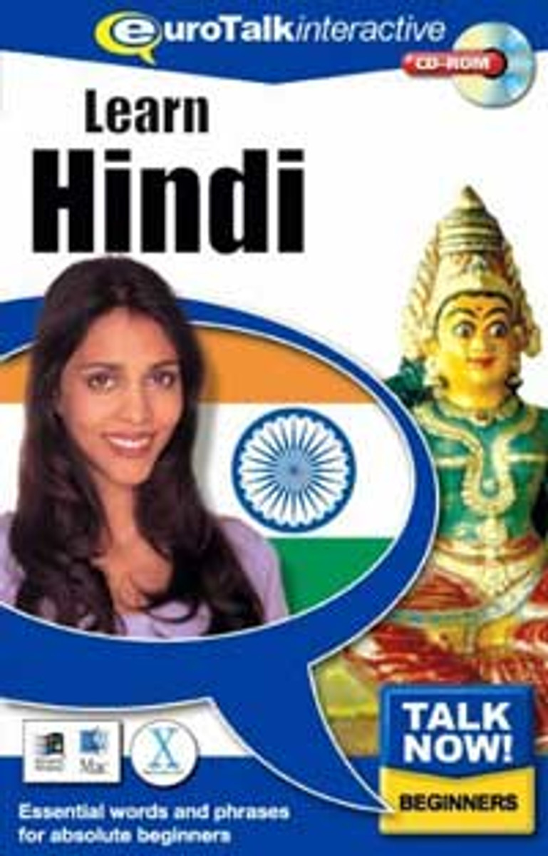 Hindi - Talk Now CD-ROM  language course (beginners)