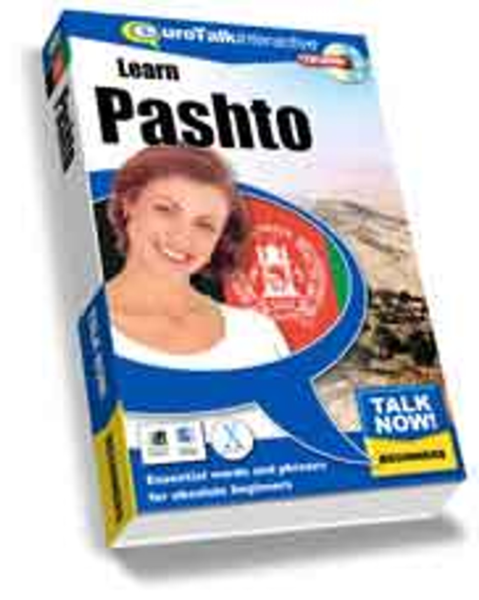 Pashto - Talk Now CD-ROM  language course (beginners)