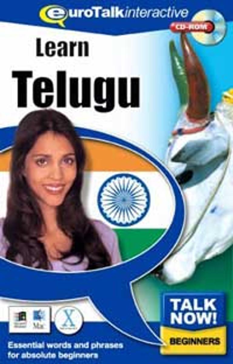Telugu - Talk Now CD-ROM  language course (beginners)