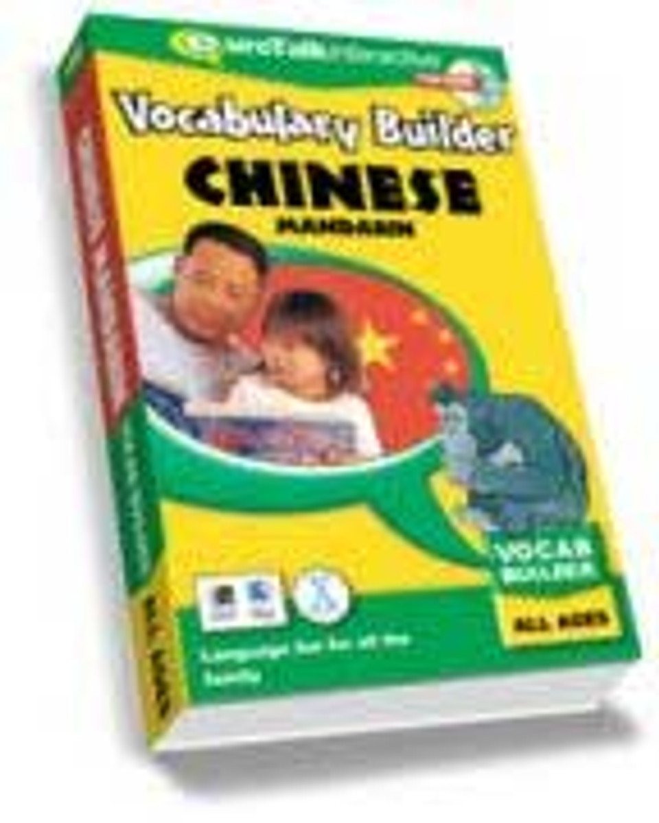 Mandarin (Chinese) - Vocabulary Builder CD-ROM language course (ages 4-12)