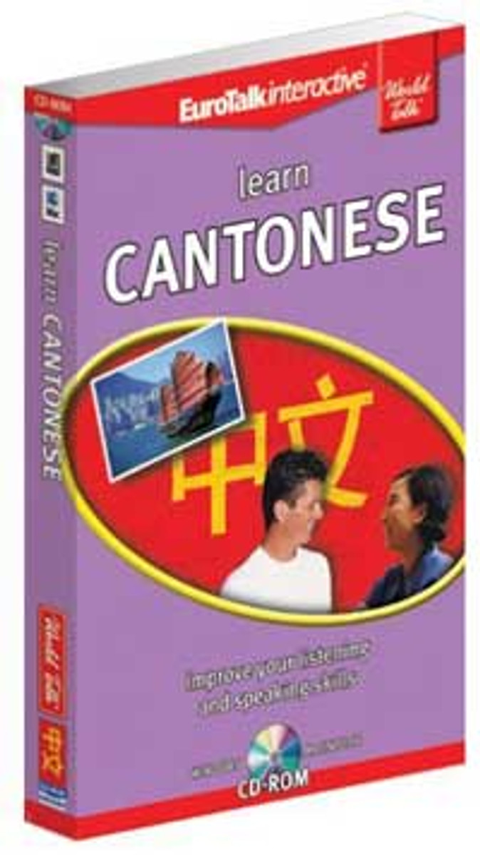 Cantonese (Chinese) - World Talk CD-ROM language course (intermediate)