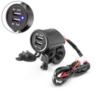 Motorbike 12V Twin USB Power Socket for 22-25mm Handlebars for Quad ATV Trike Buggy