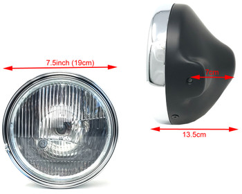 "7.5"" 55W Headlight - Shallow - Homologated - Black with Chrome Bezel"