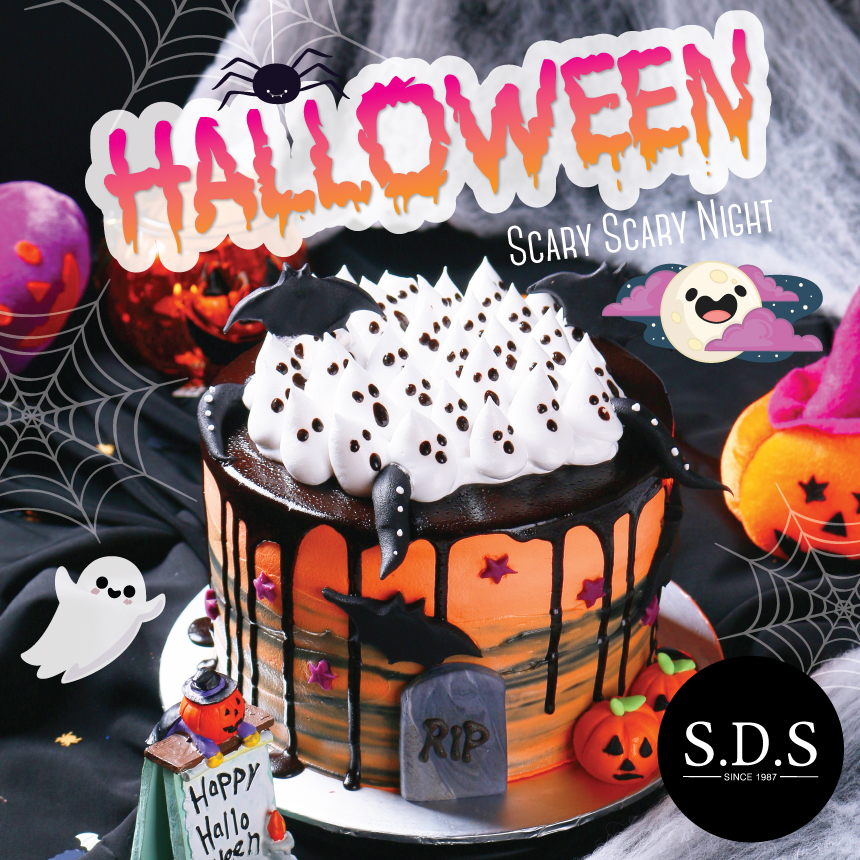 Admirable Boo Enjoy Scary Scary Night On This Halloween Sds Bakery Cafe Personalised Birthday Cards Epsylily Jamesorg