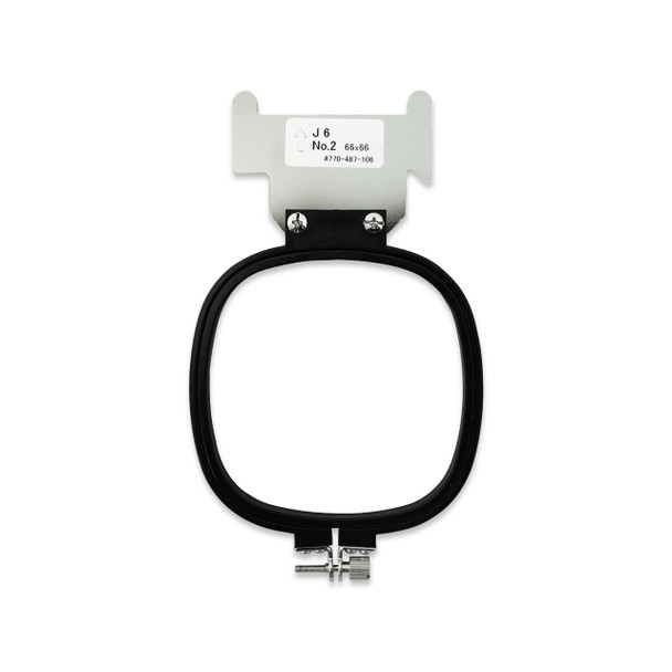 Janome MB-4  MB-7 No. 2 Lettering Hoop J6 (Center Clamp)