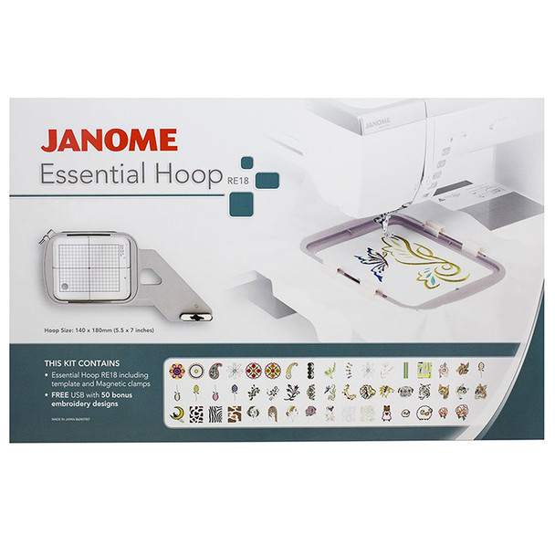 Janome RE18 Essential Hoop Kit For MC12000 14000 & 15000