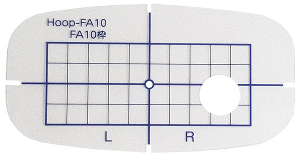 Janome Replacement Template with Grid for FA 10 Hoop