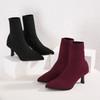 Gabriella Red Boots