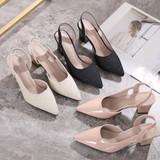 Savannah Rose Heels