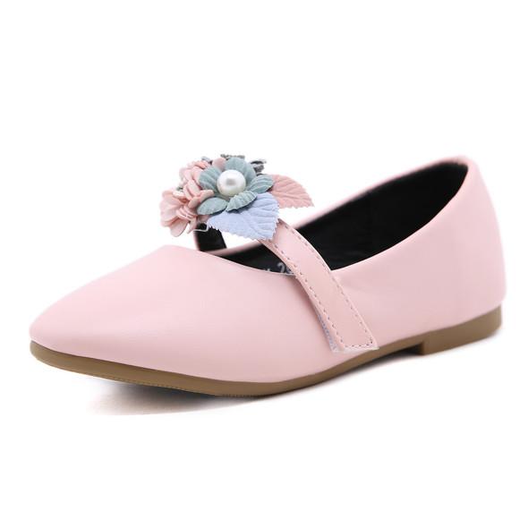 Emery Pink