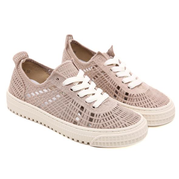 Remi Khaki Sneakers