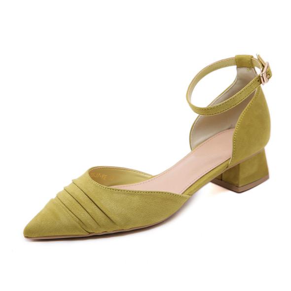 Madelyn Yellow Heels