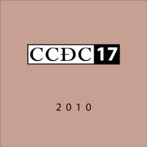 CCDC 17 Seal