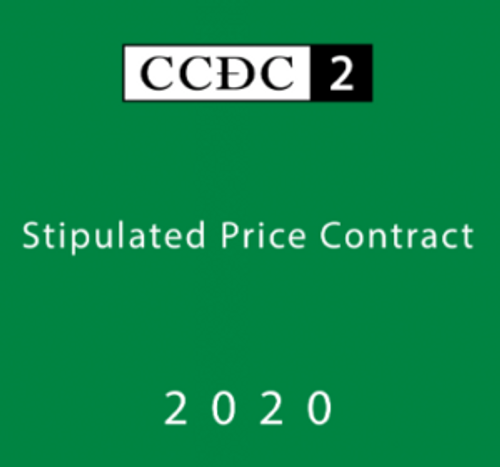 CCDC 2 Seal (2020)