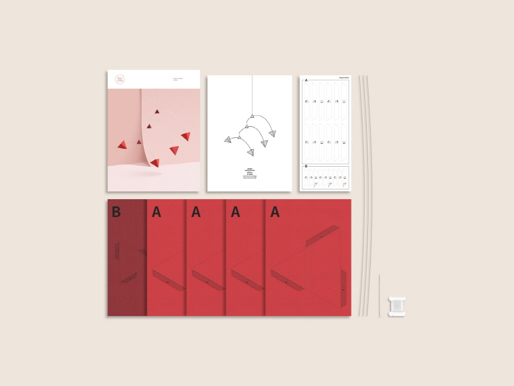 Small Good Things Red Polygon Mobile