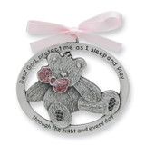 Pink Epoxy Teddy Bear Crib Medal GM4172
