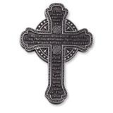 Irish Blessing Pewter Finish Wall Cross GP1027