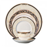 Wedgwood Cornucopia Five 5 Piece Place Setting MPN: 50135800261