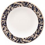 Wedgwood Cornucopia Pasta Plate 11 Inch MPN: 50135802234