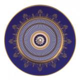 Wedgwood Anthemion Blue Salad Plate 8 Inch MPN: 5C102501006
