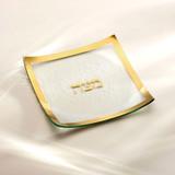 Annieglass Judaica Square Matza Plate 10 x 10 Inch - Gold MPN: J107G