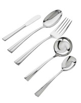 Ricci Argentieri Filomena 5 Piece Hostess Set MPN: 8301 UPC: 644907083010