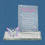 My Daughter Figurine Glass Baron, MPN: GM15112, UPC: 708873030260