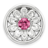 Created Pink Sapphire Flower Chain Slide Sterling Silver Small MPN: QSK1717 UPC: 886774640334 by Stackable Expressions