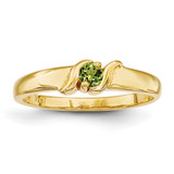 1 Stone Mother's Ring 14k Yellow Gold Genuine MPN: XMR11/1GY, UPC: 191101537981