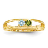 14k Yellow Gold 3mm Genuine Ring Family & Mother MPN: XMR71/2GY, UPC: 191101539992