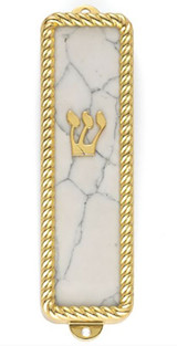 Reed and Barton Roseland Mezuzah Case MPN: 880632 UPC: 735092261328