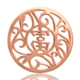 Nikki Lissoni Chinese Lucky Coin Rose Gold Plated 33mm Coin, MPN: C1000RGM UPC: 8718627460016