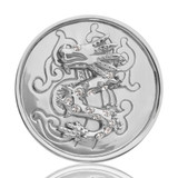Nikki Lissoni Chinese Dragon Silver Plated 33mm Coin, MPN: C1019SM UPC: 8718627460597