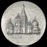 Nikki Lissoni Moscow St. Basil S Cathedral Silver Plated 43mm Coin, MPN: C1143SL UPC: 8718627462935