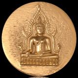 Nikki Lissoni Bangkok Marble Temple Gold Plated 43mm Coin, MPN: C1144GL UPC: 8718627462942