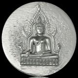 Nikki Lissoni Bangkok Marble Temple Silver Plated 43mm Coin, MPN: C1144SL UPC: 8718627462959