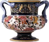 Gien Renaissance Imperiale Vase Serpents Renaissance Imperiale Or, MPN: 1767CVSE31, UPC/EAN: 840769093970