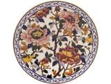 Gien Pivoines Cake Platter , MPN: 0120CFP903, UPC/EAN: 840769005881