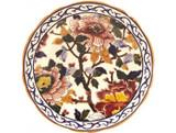 Gien Pivoines Dessert Plate, MPN: 0120CADE48, UPC/EAN: 840769005478