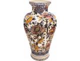 Gien Pivoines Octagonal Vase , MPN: 0120CPOC31, UPC/EAN: 840769006192