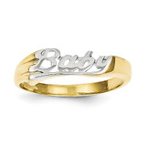 Baby Ring 10K Gold & Rhodium 10C1153
