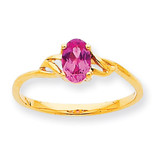 Polished Geniune Pink Tourmaline Birthstone Ring 10k Gold 10XBR139