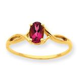 Polished Geniune Pink Tourmaline Birthstone Ring 10k Gold 10XBR235