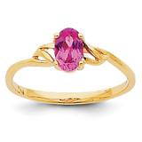 Pink Tourmaline Birthstone Ring 14k Gold XBR139