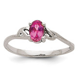 Pink Tourmaline Birthstone Ring 14k White Gold XBR151
