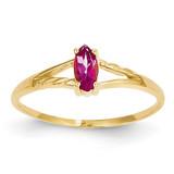 Pink Tourmaline Birthstone Ring 14k Gold XBR187