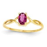 Pink Tourmaline Birthstone Ring 14k Gold XBR235