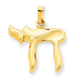 Chai Pendant 14k Gold XR420